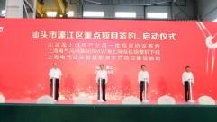 重磅!8MW海上风机下线、汕头基地投产、5G……中国海上风电再迎里程碑!