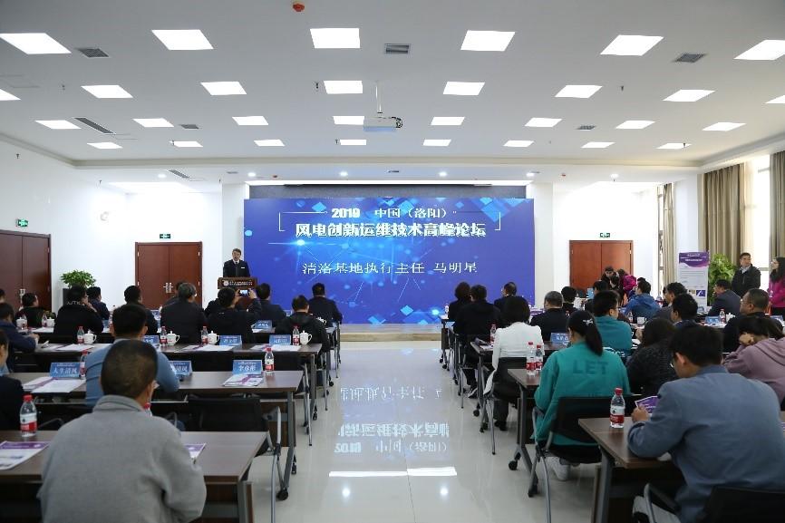 專訪謝長軍 | 創新運維技術是目前風電行業一個很重要的課題